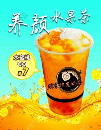 珍珠奶茶海报