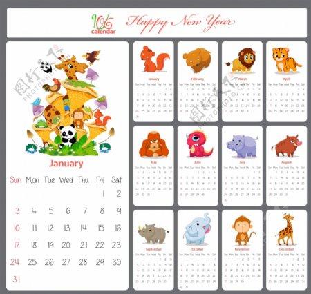 2016年卡通动物年历