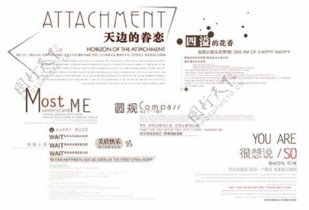 婚纱相册中文模板