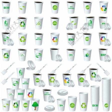 可回收纸杯