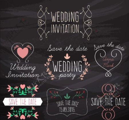 婚礼邀请贴纸
