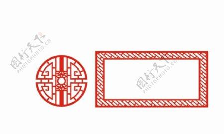 中式古典花窗矢量
