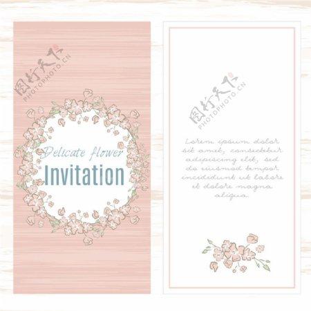 粉色圆形花朵婚礼请贴图片