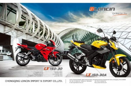 摩托车型号广告PSD素材