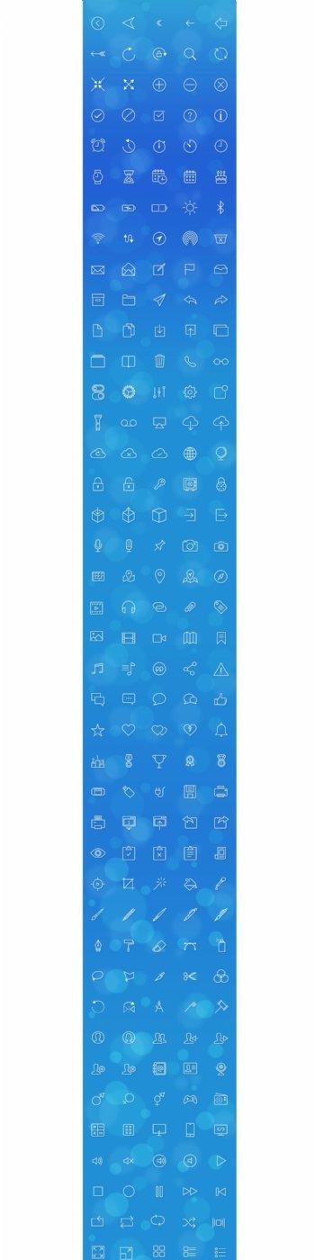 应用程序图标ios7