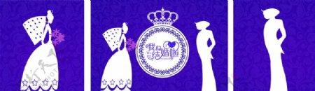 紫色婚礼背景墙
