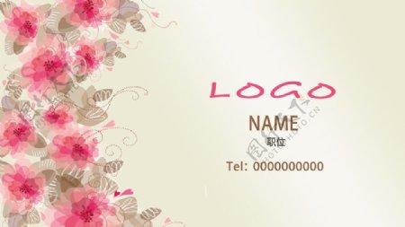 粉色花纹装饰名片源文件
