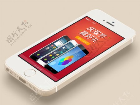 iPhone5扁平化模型图片