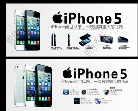 iphone5苹果5图片