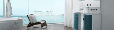 卫浴空间海景休闲生活图片源文件