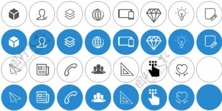 ico小图标