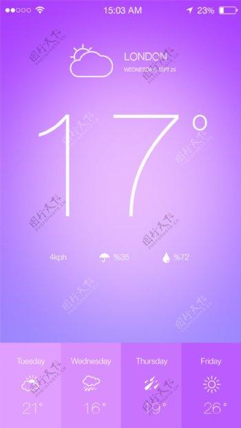 iOS7天气应用程序设计