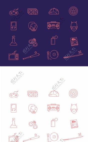 运动休闲icon