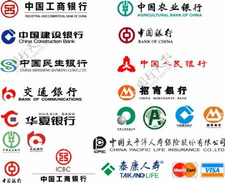 银行保险标志PSD分层素材