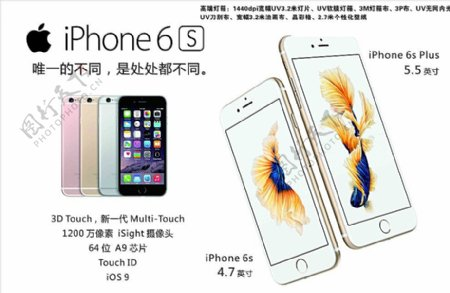 iPhone6s高清图片