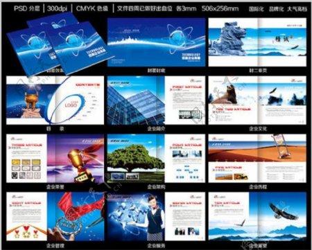 中国电信iPhone5S购机