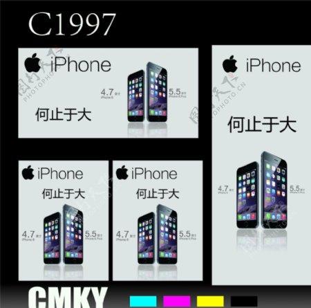 苹果iphone6苹果6图片