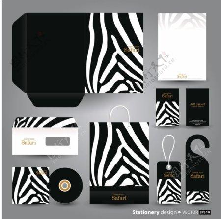 斑马条形包装创意文化vi素材