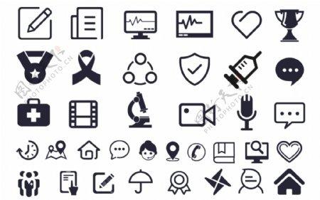 医疗标志图标