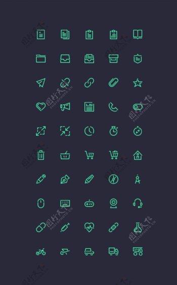 icons扁平化图