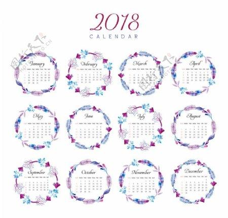 2018年日历日历设计日历