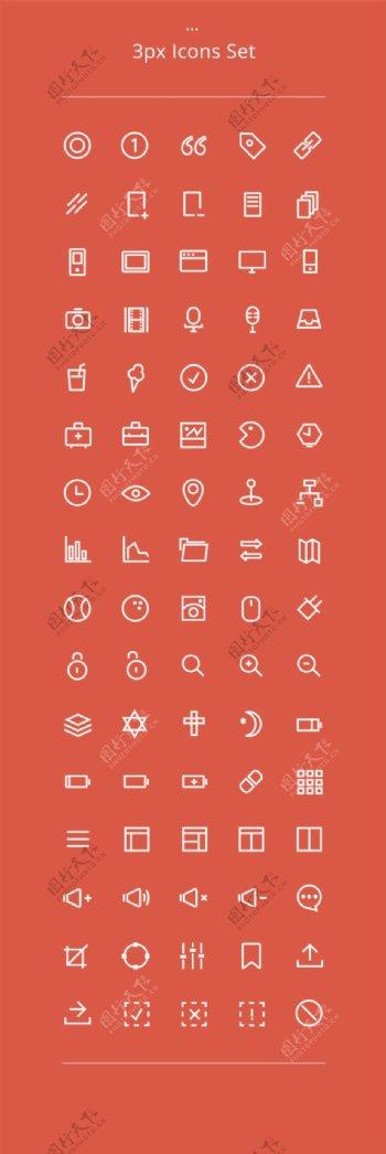 精美icons设计