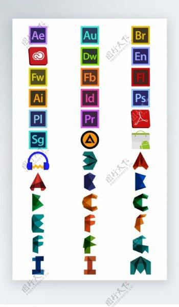 adobe软件图标彩色图标icon元素PGN