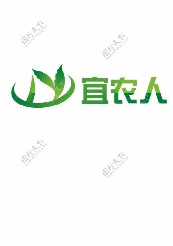 宜农人商标图