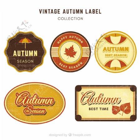 复古秋季标签复古包装