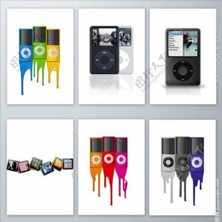 真实的iPod免抠png素材