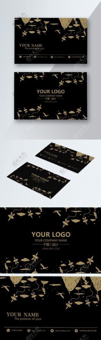 黑色金色经典名片设计PSD源文件