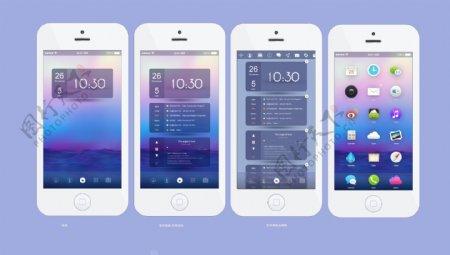 苹果手机应用导航图标界面ios7