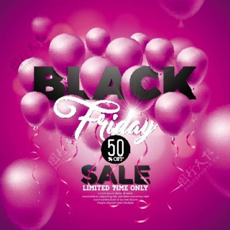 紫色气球束黑色星期五促销海报矢量图