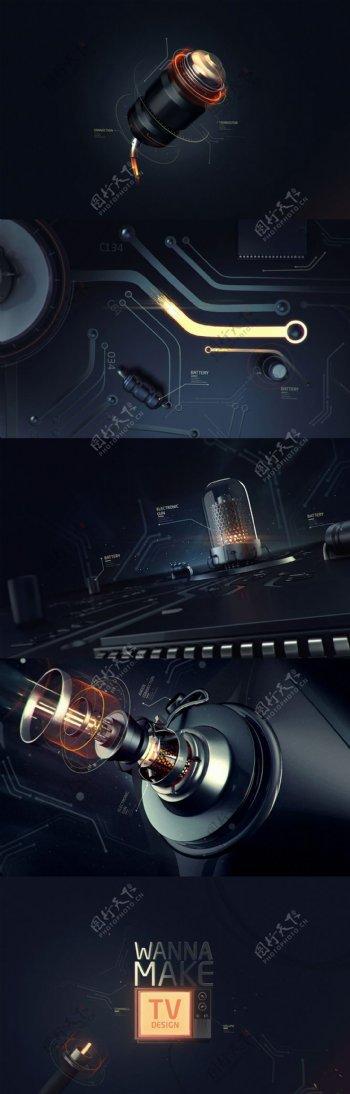 机械设计淘宝海报背景