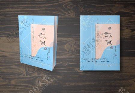 书籍装帧小说封面设计