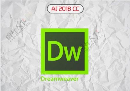 DW网页代码编辑器