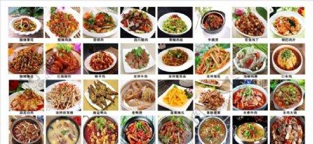 重庆酸菜鱼菜图