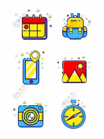 手机图标iocn电话矢量ui网页meb风