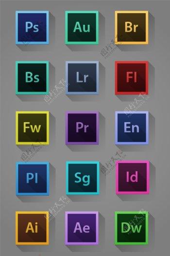 adobe各款软件图标样式