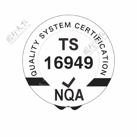 TS16949认证标志