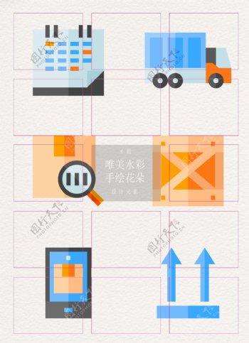 扁平化物流运输icon设计