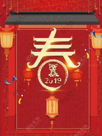 2019春春节灯笼元旦
