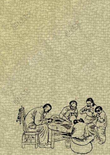 复古包饺子纹理背景