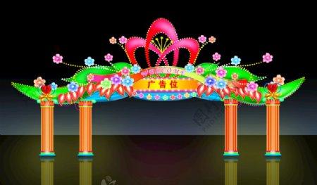 彩门拱门自贡彩灯新年大门