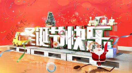 圣诞节淘宝电商海报