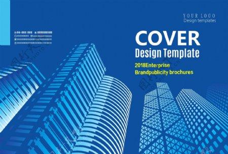 建筑装饰广告宣传合同企业封面设计