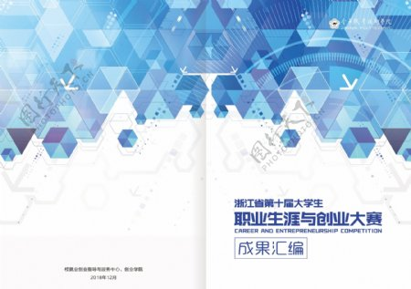 蓝色大气科技IT企业封面设计