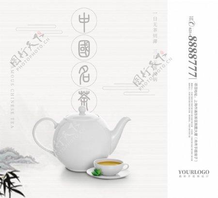 简约中国风茶道文化手提袋