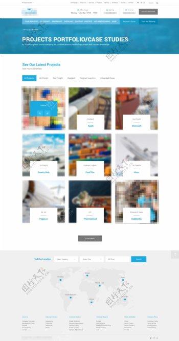 企业蓝色科技电子商务物流网站之产品中心