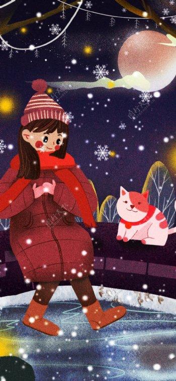 原创插画小寒节气下雪女孩与猫
